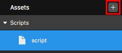 scriptを追加