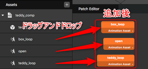 「Patch Editor」に追加1